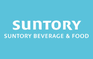 Suntory to invest ¥100bn in soft drink production lines in Vietnam