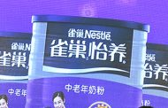 Nestlé China unveils milk powder for brain response and memory