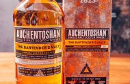 Auchentoshan unveils whisky created by leading bartenders
